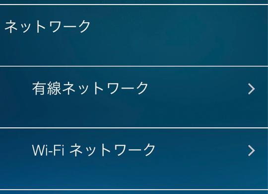 Wi-Fiで接続できます。