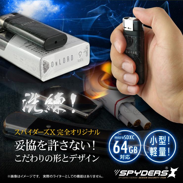 妥協を許さずデザインにこだわったライター型スパイカメラ