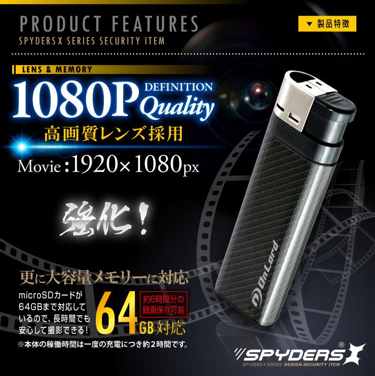 1920×1080pフルハイビジョン画質