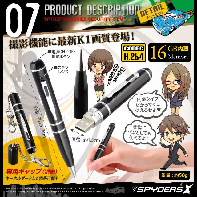 ボールペンとしても使用可能な200万画素ペン型カメラ