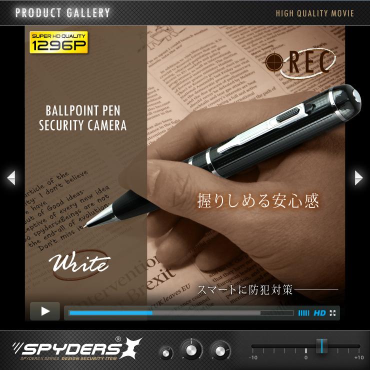 ボールペンとして使用できるスパイカメラ