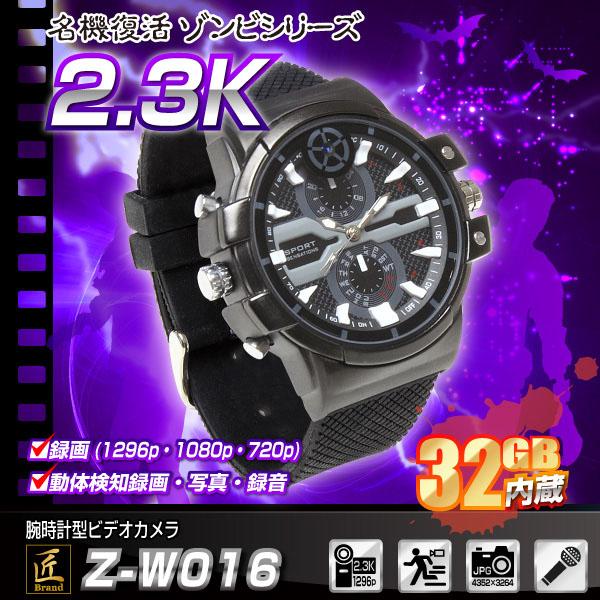 2.3K、32GB内臓の腕時計型カメラZ-W016