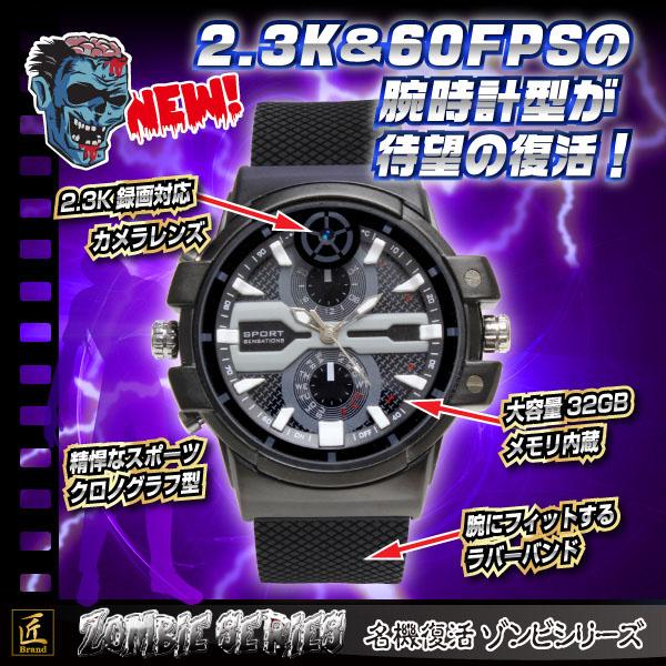 2.3K&60fpsの腕時計型カメラが待望の復活。