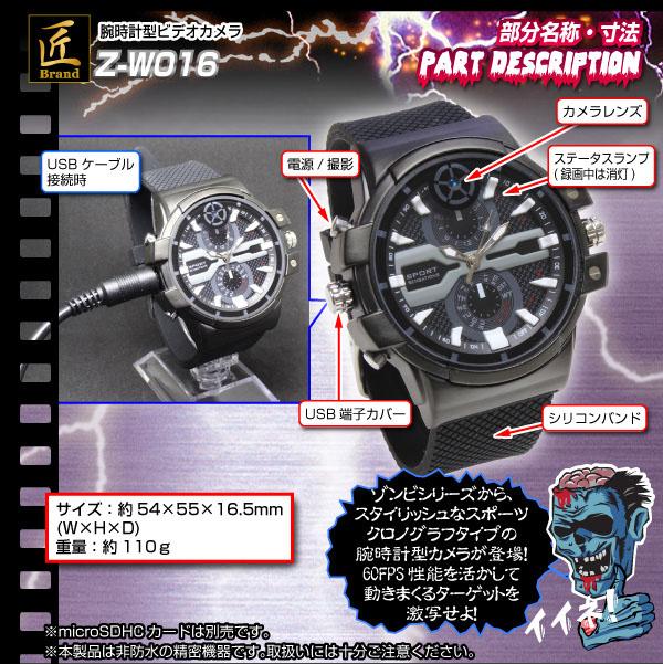 スタイリッシュなスポーツクロノグラフタイプの腕時計型カメラ